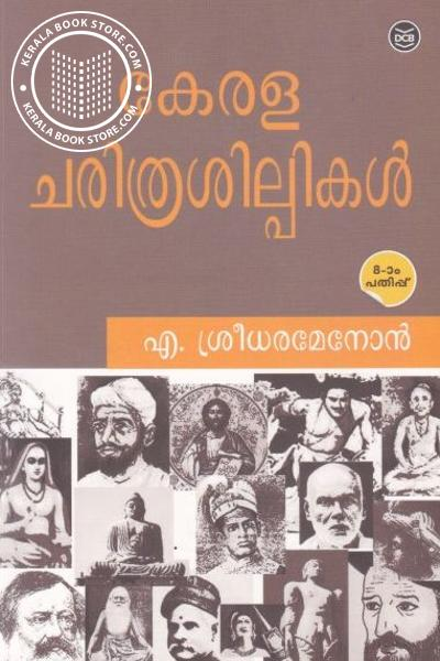 Cover Image of Book Keralacharitra Silpikal