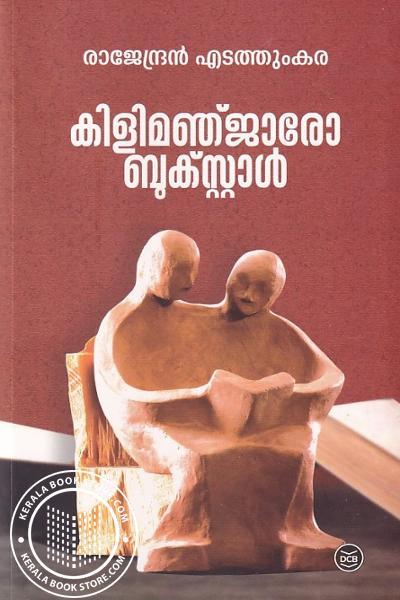 Cover Image of Book കിളിമഞ്ജാരോ ബുക്സ്റ്റാൾ