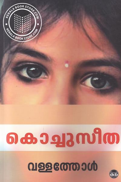 Cover Image of Book Kochuseetha