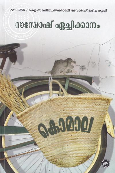 Cover Image of Book Komala