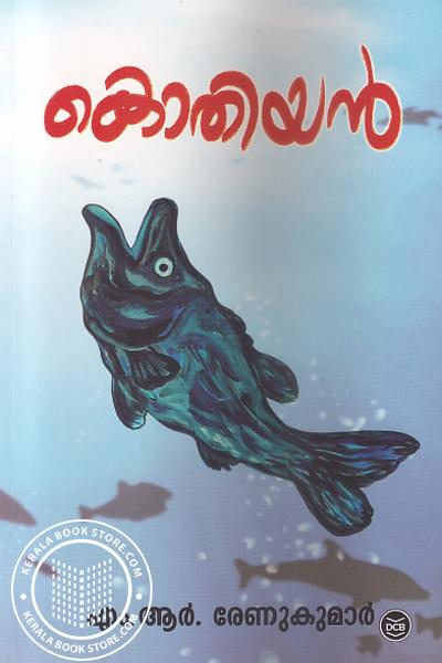 Image of Book Kothiyan