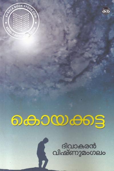 Image of Book Koyakkatta