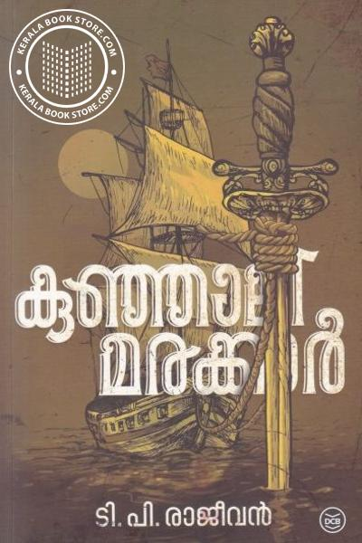 Cover Image of Book Kunjalimarakkar
