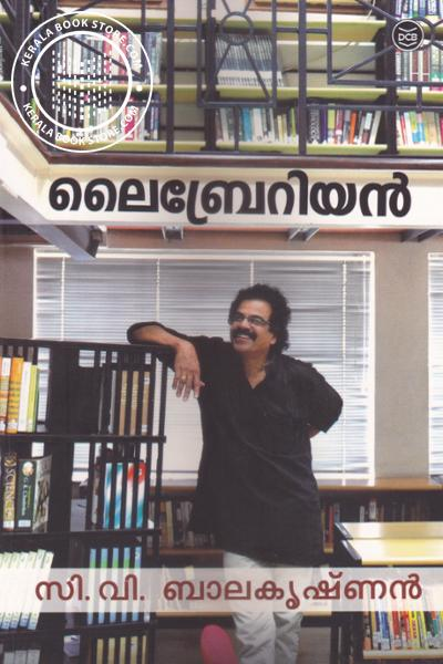 Cover Image of Book Librarian