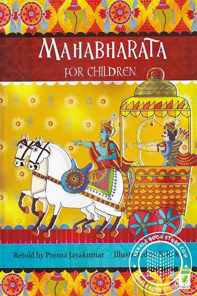 Cover Image of Book Mahabharata For Children