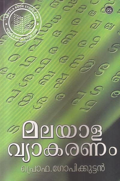 Cover Image of Book Malayala Vyaakaranam