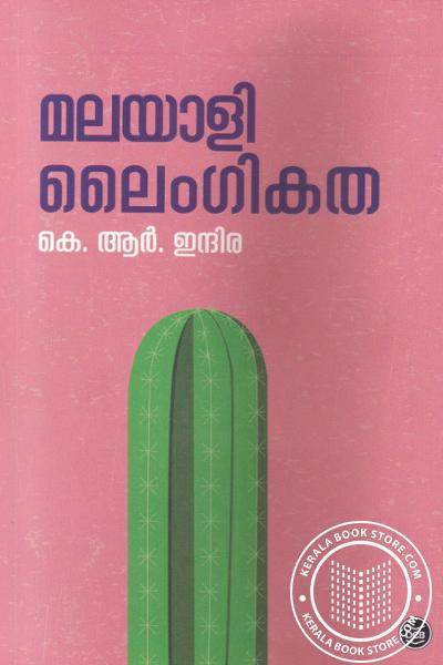 Cover Image of Book Malayali Laingikatha