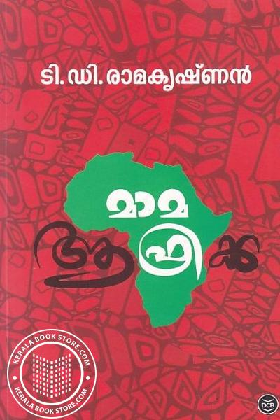 Cover Image of Book Mama Africa