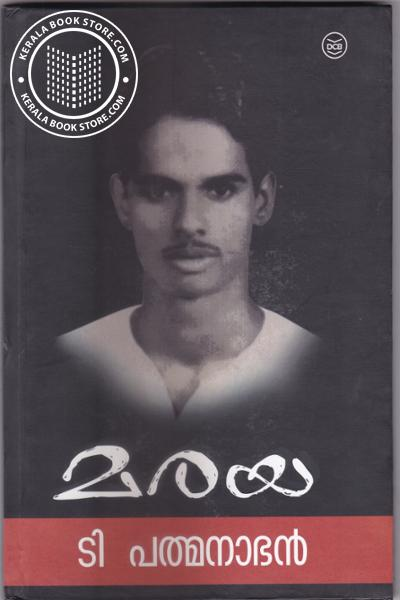 Cover Image of Book മരയ