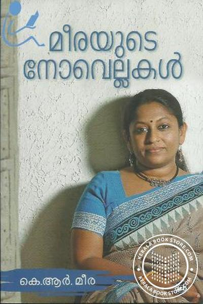 Cover Image of Book Meerayude Novellakal
