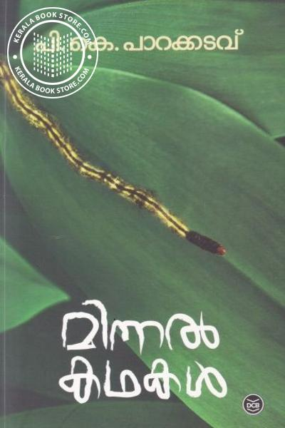Cover Image of Book Minnal Kathakal