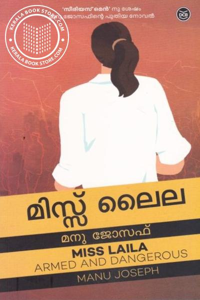 Cover Image of Book Miss Laila