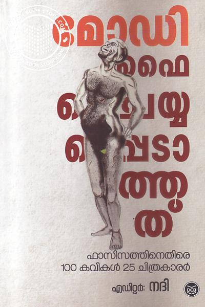 Image of Book Modify Cheyyappetathathu