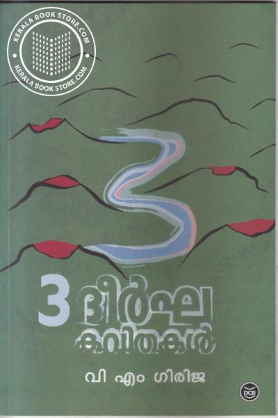 Image of Book Moonnu Deergha Kavithakal