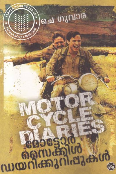 Cover Image of Book Motor Cycle Dairykkurippukal