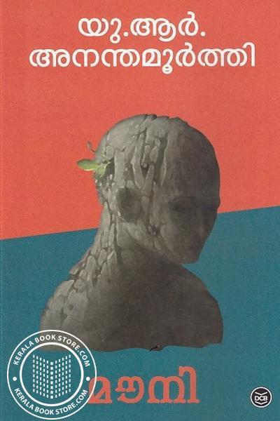 Cover Image of Book മൗനി
