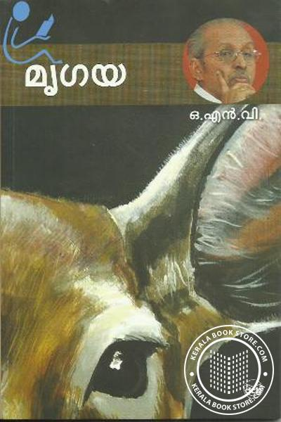 Cover Image of Book മൃഗയ