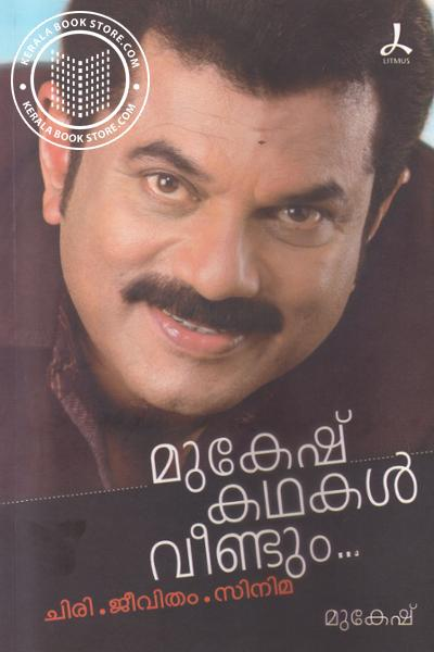 Cover Image of Book Mukesh Kathakal Veedum