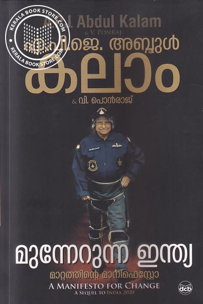 Image of Book Munnerunna India Mattathinte Manifesto