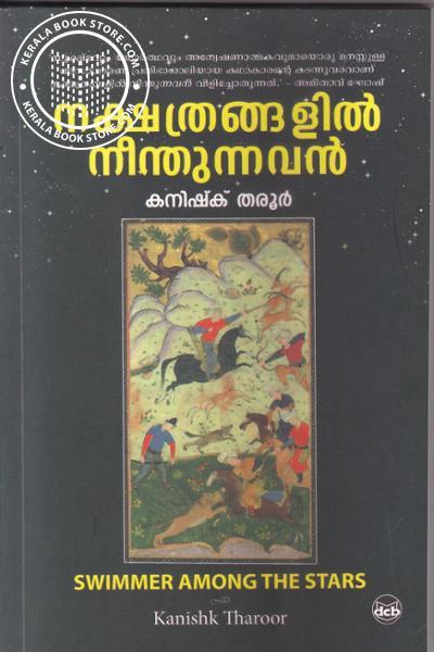 Image of Book Nakshathrangalil Neenthunnavan