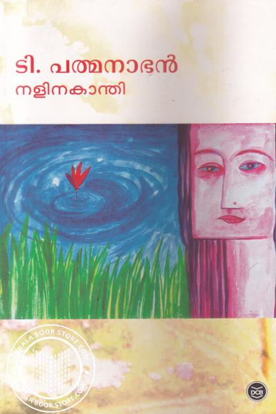 Cover Image of Book Nalinakanthi