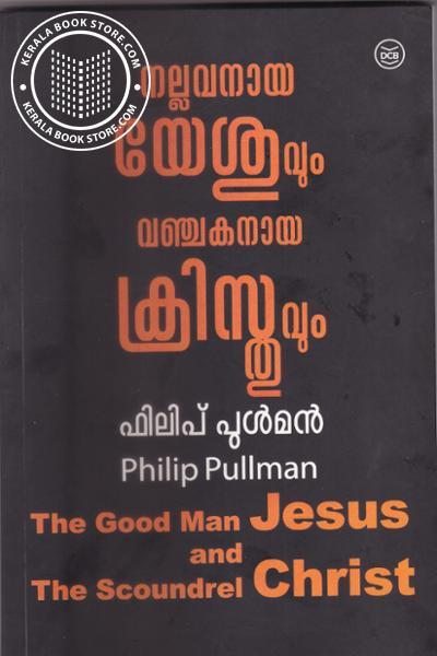 Cover Image of Book Nallavanaaya Yesuvum Vanchakanaaya Christhuvum