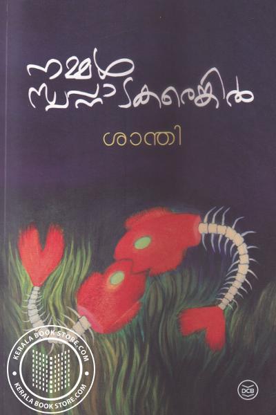 Image of Book Nammal Swapnatakarenkil