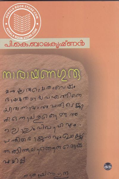 Cover Image of Book Narayanaguru