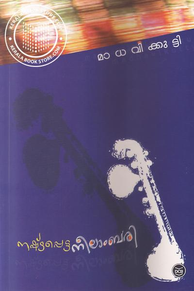 Cover Image of Book Nashtappetta Neelambari