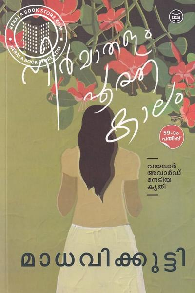 Cover Image of Book Neermathalam Poothakalam