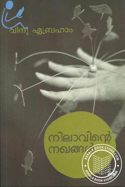 Cover Image of Book Nilaavinte Nakhangal