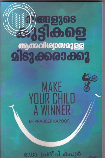 Image of Book Ningalude Kuttikale Aathmaviswasamulla Midukkarakku