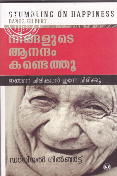 Cover Image of Book Ningalute Anandam Kandethu