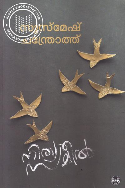 Cover Image of Book Nithya Sameel