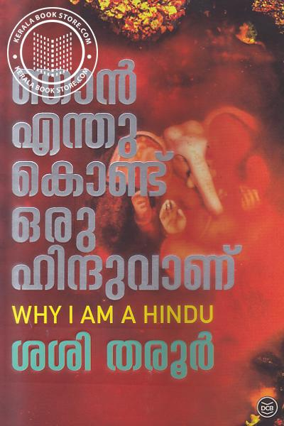 Cover Image of Book Njan Enthukondu Oru Hinduvanu