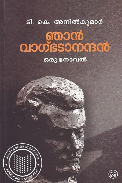 Cover Image of Book ഞാന് വാഗ്ഭടാനന്ദന്