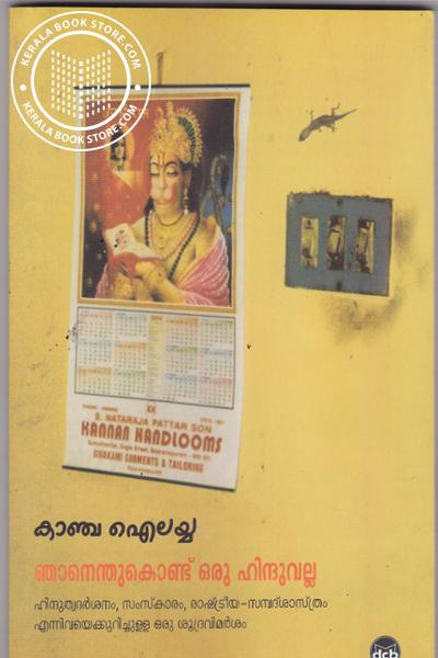 Image of Book Njanendukondu Oru Hinduvalla