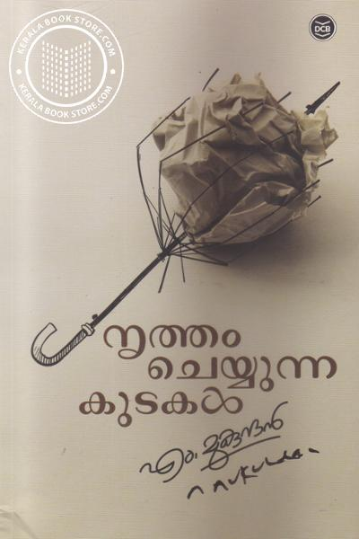 Cover Image of Book Nrutham Cheyyunna Kutakal