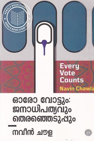 Image of Book oro-vottum-janadipathyavum-theranjeduppum