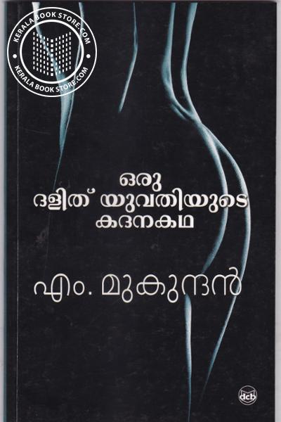 Cover Image of Book Oru Dalit Yuvathiyude Kadanakatha