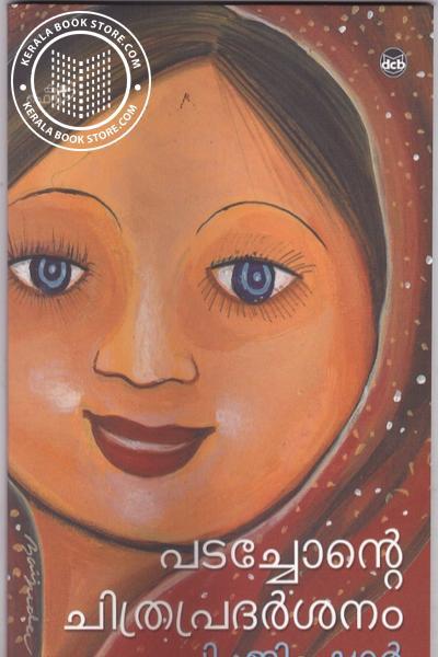 Cover Image of Book Padachonte Chitrapradarsanam