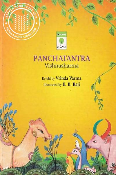 Cover Image of Book Panchatantra