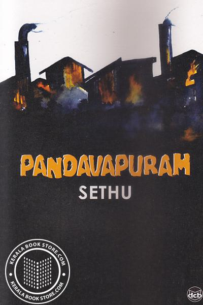 Cover Image of Book Pandavapuram
