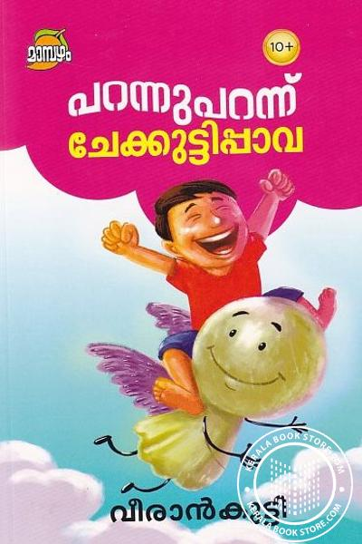 Cover Image of Book Parannu Parannu Chekkuttippava