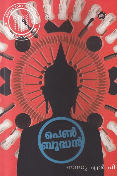 Cover Image of Book Penbuddhan