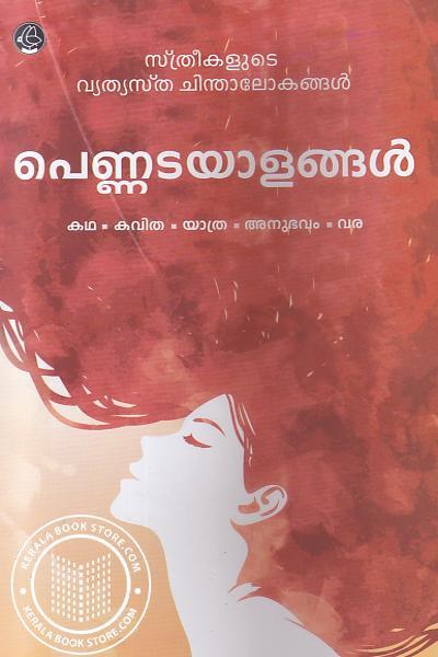 Cover Image of Book Pennadayalangal Katha Kavitha Yatra Anubhavam Vara
