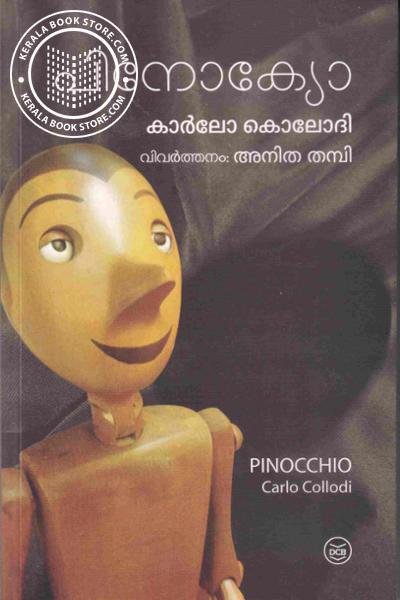 Image of Book പിനോക്യോ