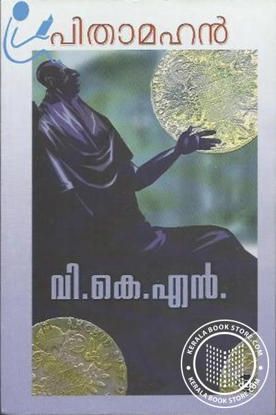 Cover Image of Book Pithaamahan