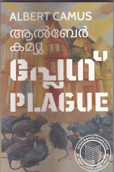 Cover Image of Book Plague