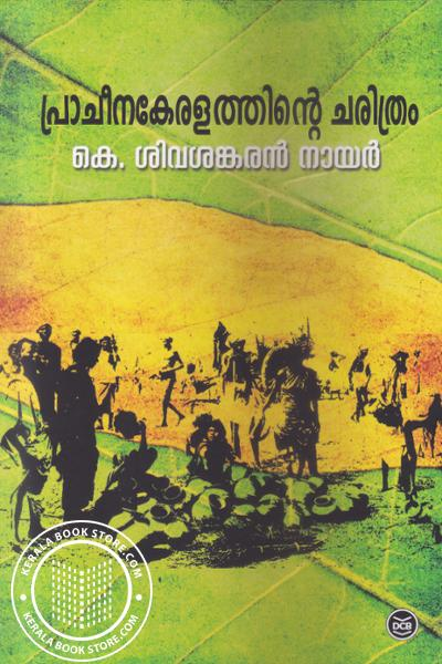 Cover Image of Book Praacheena Keralathinte Charithram